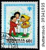 MONGOLIA - CIRCA 1980: A stamp printed in Mongolia shows boys give flowers to girl, circa 1980. - stock photo