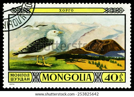 MONGOLIA - CIRCA 1974: A stamp printed in Mongolia shows Great black- backed gull, Protected fauna in Mongolian wildlife preserves,  circa 1974 - stock photo