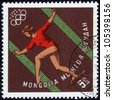 "MONGOLIA - CIRCA 1964: A stamp printed in MONGOLIA shows Gymnastics women's with the inscription ""Tokyo, 1964"",  series ""XVIII Summer Olympic Games, Tokyo, 1964"", circa 1964 - stock photo"