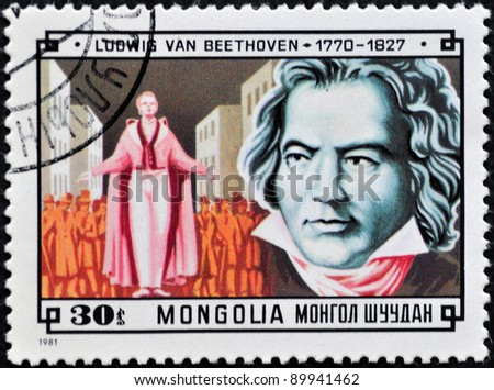 MONGOLIA - CIRCA 1981: A stamp printed in Mongolia shows image of the famous German composer Ludwig van Beethoven, series, circa 1981 - stock photo