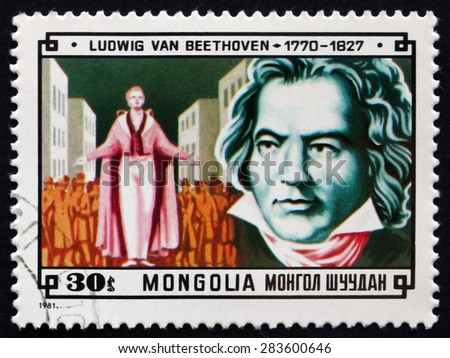 MONGOLIA - CIRCA 1981: a stamp printed in Mongolia shows Ludwig van Beethoven, German Composer and Pianist, and Scene from Fidelio, circa 1981 - stock photo