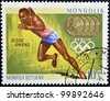 MONGOLIA - CIRCA 1968: A stamp printed in Mongolia, shows runner, Jesse Owens, circa 1968 - stock photo