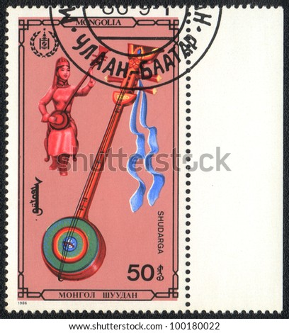 MONGOLIA - CIRCA 1986: A stamp printed in MONGOLIA shows Shudarga, from series Folk musical instruments, circa 1986