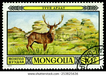 MONGOLIA - CIRCA 1974: A stamp printed in Mongolia shows Stag in Zuun Araat wildlife preserves, Protected fauna in Mongolian wildlife preserves,  circa 1974 - stock photo