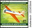 "MONGOLIA - CIRCA 1980: A Stamp printed in MONGOLIA shows the Jak-50 Plane, from the series ""10th World Aerobatic Championship"", circa 1980 - stock photo"