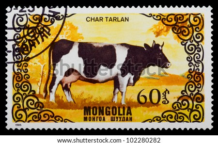 MONGOLIA - CIRCA 1985: A stamp printed in the MONGOLIA shows animal, circa 1985