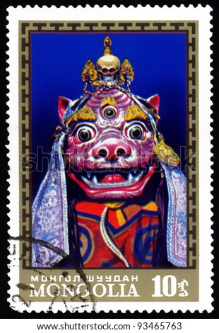 MONGOLIA - CIRCA 1971: A stamp printed in the Mongolia, shows Cham Dance, mask, circa 1971