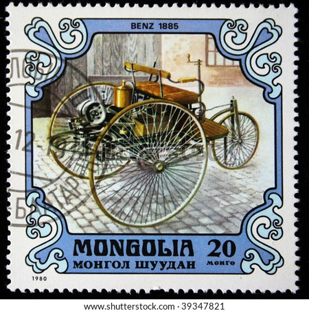 MONGOLIA  - CIRCA 1980: A stamp printed in the Mongolia shows vintage automobile Benz 1885 year, one stamp from series, circa 1980 - stock photo