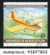 MONGOLIA - CIRCA 1980: stamp printed by Mongolia, shows  aeroplane, circa 1980 - stock photo