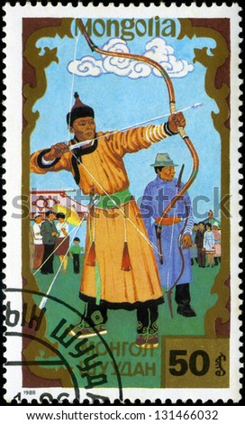 MONGOLIA - CIRCA 1988: stamp printed by Mongolia, shows Archery, circa 1988