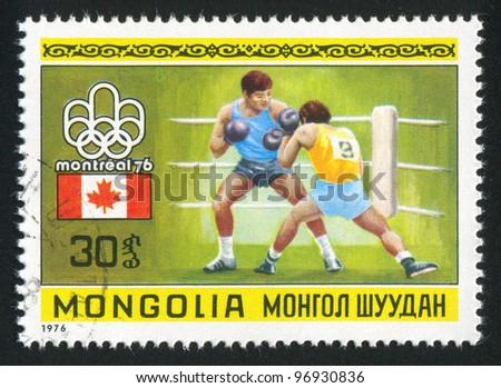 MONGOLIA - CIRCA 1976: stamp printed by Mongolia, shows  boxing, circa 1976 - stock photo