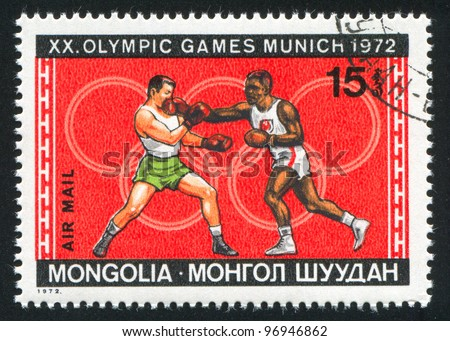 MONGOLIA - CIRCA 1972: stamp printed by Mongolia, shows  boxing, circa 1972 - stock photo
