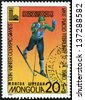 MONGOLIA - CIRCA 1980: stamp printed by Mongolia, shows Lake Placid 80 Emblem, Cross-Country Skiing, circa 1980 - stock photo