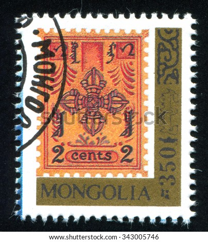 MONGOLIA - CIRCA 1996: stamp printed by Mongolia, shows ornament, circa 1996 - stock photo
