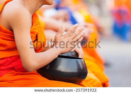 monk alms bowl in the morning - stock photo