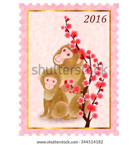 Monkey plum stamp New Year's card