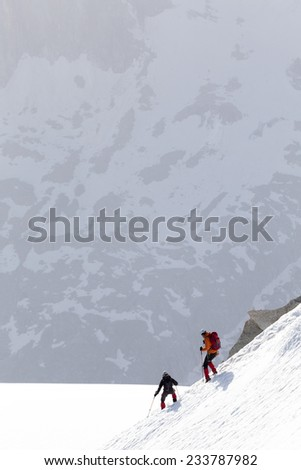 Mont Blanc, winter mountains landscape - stock photo