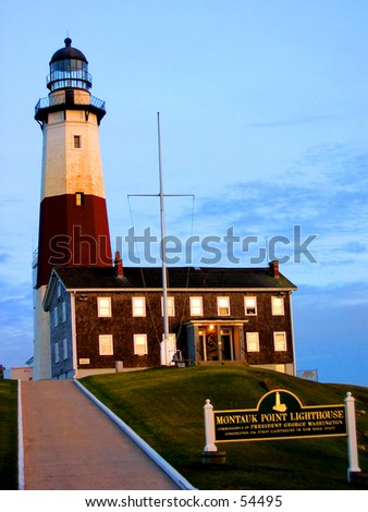 Montauk Montauk Point Lighhouse (Photo 4 of 5)