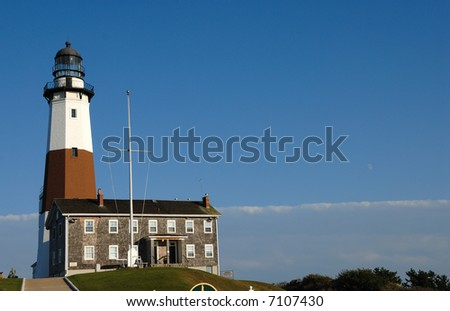 Montauk Point lighthouse, long Island, New York