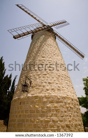 Montefiore windmill in Jerusalem - very large image - stock photo