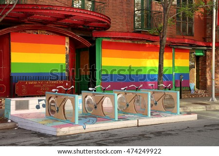Montreal, Quebec, Canada - August 23, 2016: Musical bicycles created by artists Julien and Stephan Leblond, four people work together to create a musical experience. in the Gay area in Montreal.
