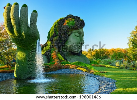 Montreal stock images royalty free images vectors for Garden and its importance