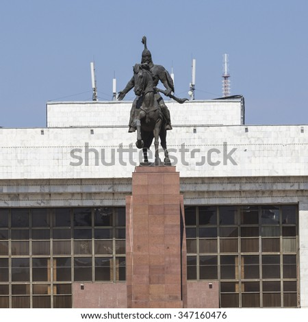 Monument Epic of Manas on Ala-Too Square. Bishkek - stock photo
