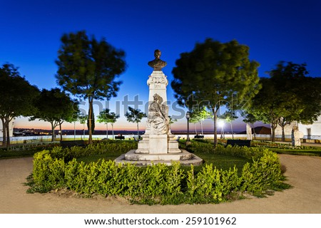 Monument in the garden in Evora, Portugal