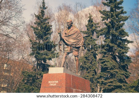 Monument Mahatma Gandhi in Moscow, vintage style - stock photo