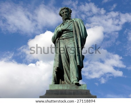 Monument of Alexandr Pushkin - Moscow - stock photo