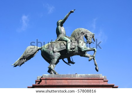 Monument of General San Martin in Buenos Aires, Argentina. - stock photo