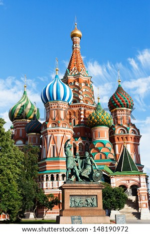 Monument of Minin and Pozharsky and Saint Basil cathedral in Moscow, Russia