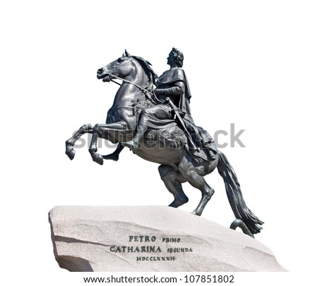 Monument of Russian emperor Peter the Great, known as The Bronze Horseman - stock photo