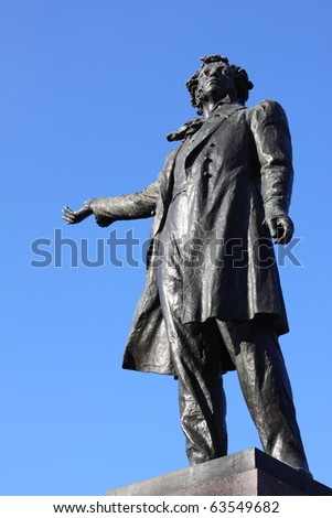 Monument to Alexander Pushkin in St.-Petersburg. It is established on June, 19th, 1957 in Leningrad on the area of Arts. Sculptor M.K.Anikushin and architect V.A.Petrov.