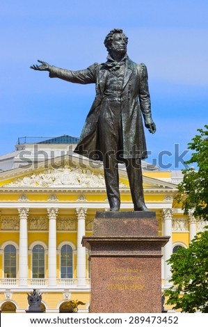 Monument to Alexander Pushkin on Ploshchad Iskusstv (Arts Square) in front of the Russian Museum ( Mikhailovsky Palace) in St.-Petersburg, Russia - stock photo