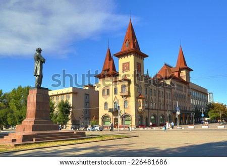 Monument to Chernyshevsky and conservatory in the city center of Saratov in Russia - stock photo