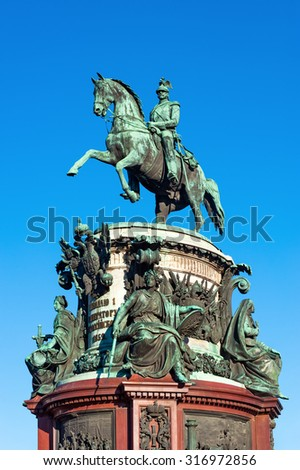 Monument to Emperor Nicholas I near Saint Isaac's Cathedral, St Petersburg, Russia - stock photo