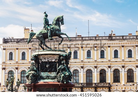 Monument to Emperor Nicholas I, 1859 (sculptor PK Klodt, architect AA Montferrand). St.Petersburg, Russia - stock photo