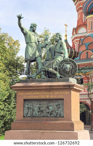 Monument to Minin and Pozharsky on the Red Square in Moscow Russia. Saint Basil's Cathedral on the background - stock photo