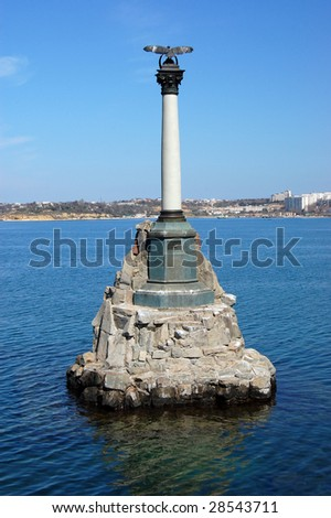 Monument to scuttled Russian ships, sunk by Russian sailors in 1854 to obstruct entrance to Sevastopol bay. One of symbols of Sevastopol.Crimea,Ukraine - stock photo