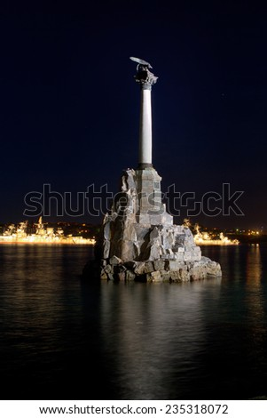 Monument to sunken ships, the symbol of Sevastopol build in 1905, Crimea, Russian - stock photo