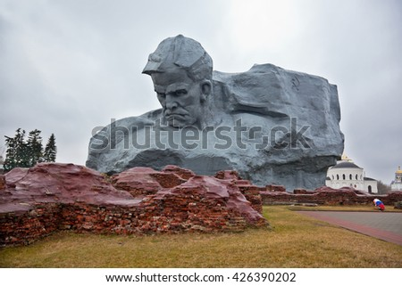 "monument to the defenders of the Brest fortress in the early days of Nazi Germany attacked the USSR, called ""Courage"""