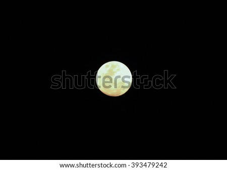 Moon. - stock photo