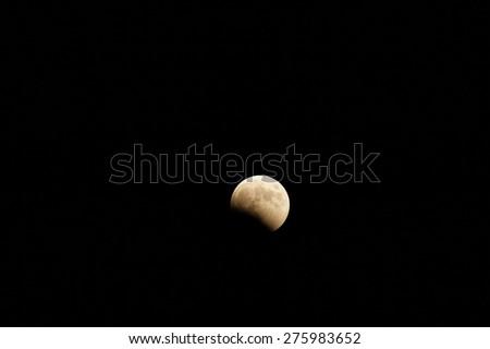 Moon eclipse - stock photo