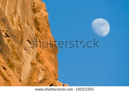 Moon over Glen Canyon - stock photo
