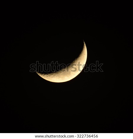 moon, partial lunar eclipse as seen from Nakhon Nayok - stock photo