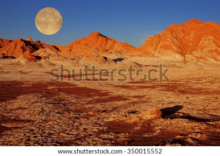 Moon valley in Atacama desert. - stock photo