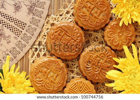 Mooncake,food for Chinese mid autumn festival. - stock photo