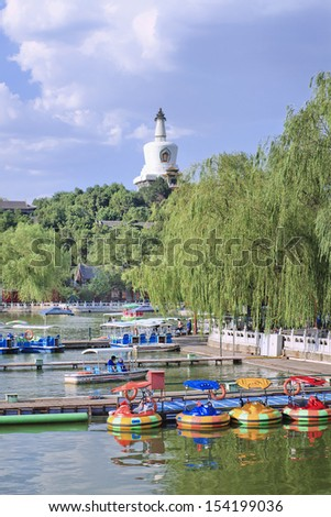 Moored colorful pedal boats in Beihai Park, Beijing, China - stock photo