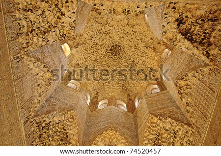 """Moorish art and architecture in the """"Salon de Comares"""" part of the Palace de Comares in the Alhambra - stock photo"""